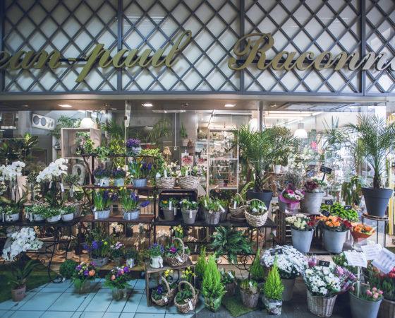 Devanture de la boutique Jean-Paul Raconnat à Clermont Ferrand